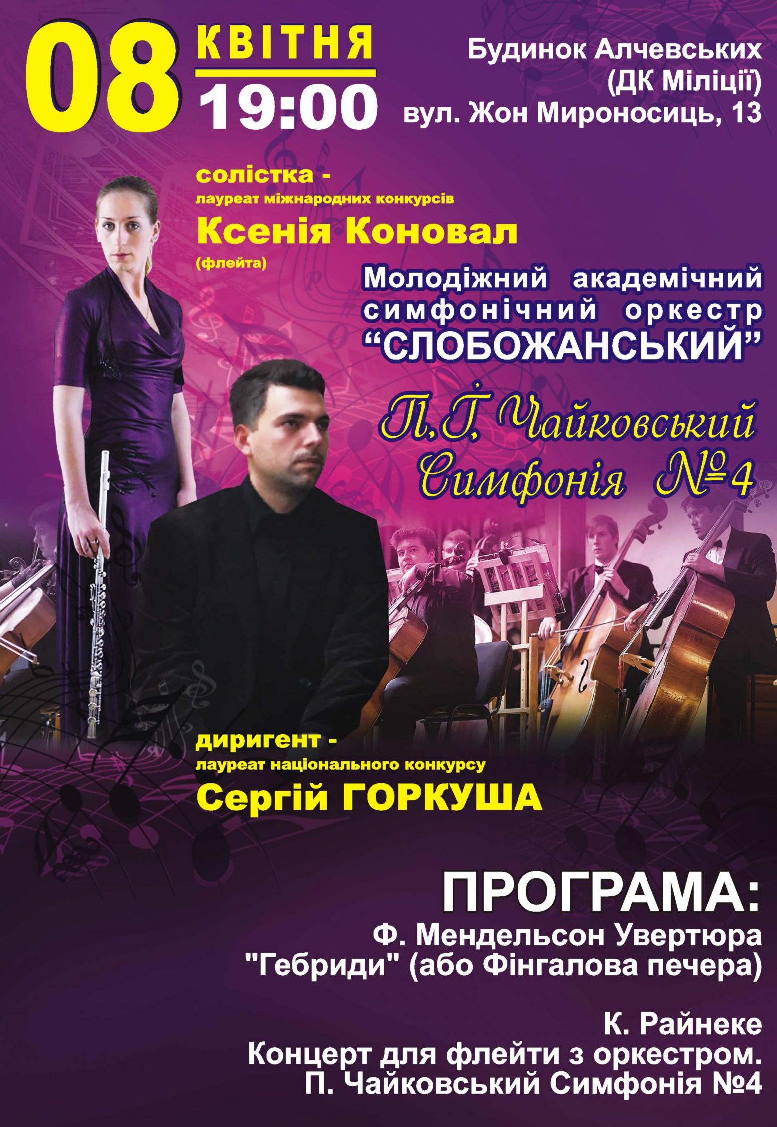афиша театров 23 ноября