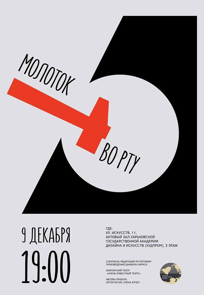 Заказать билеты в театр через интернет билеты в кино архангельск