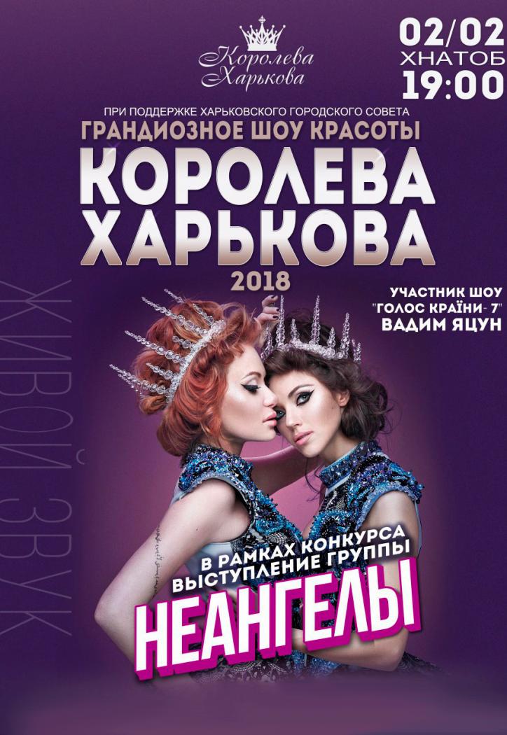 Билеты на королеву оперы концерты в спб 2017 афиша на сентябрь