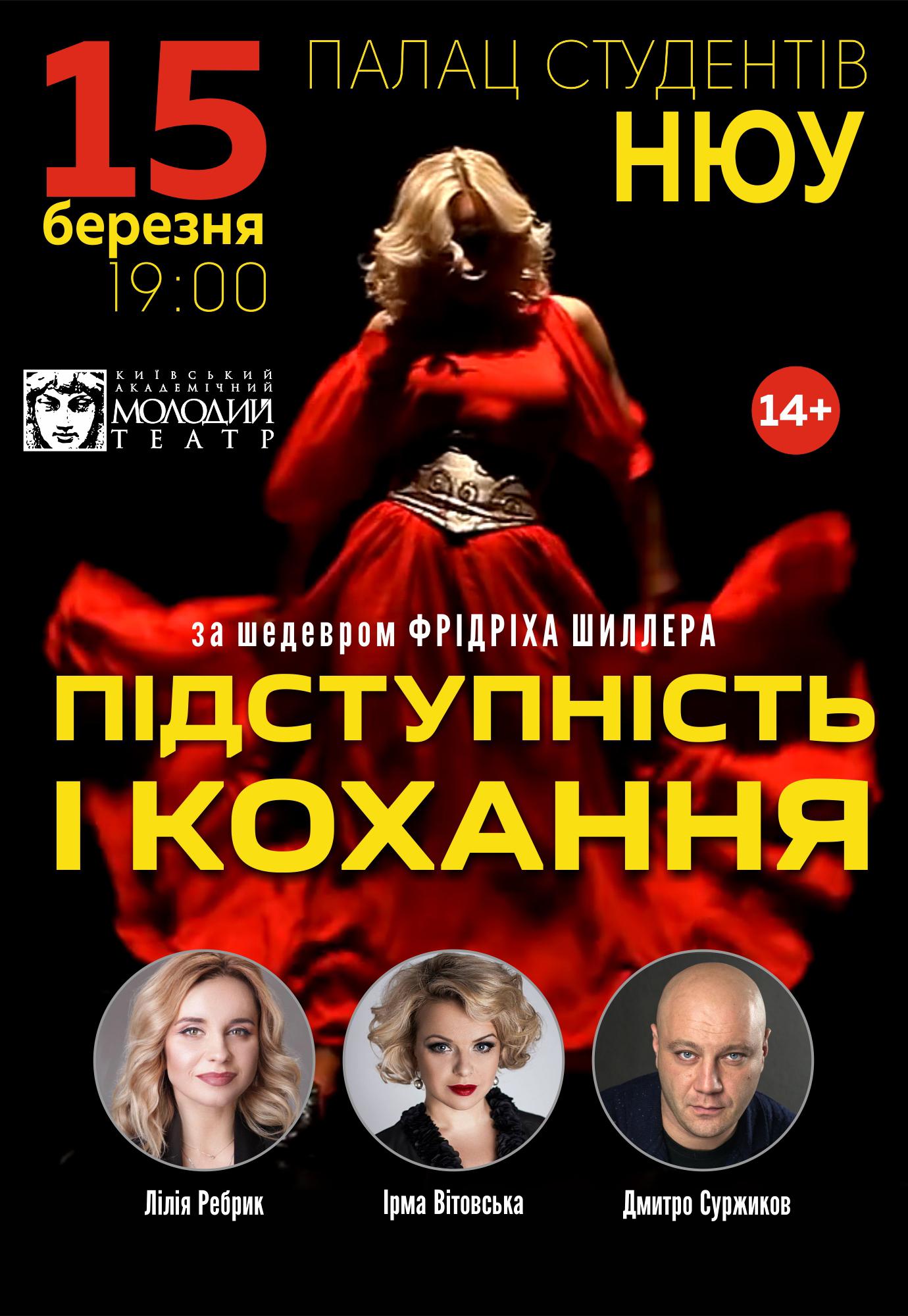 Купить билеты по интернет на спектакль киркоров билеты на концерт сочи