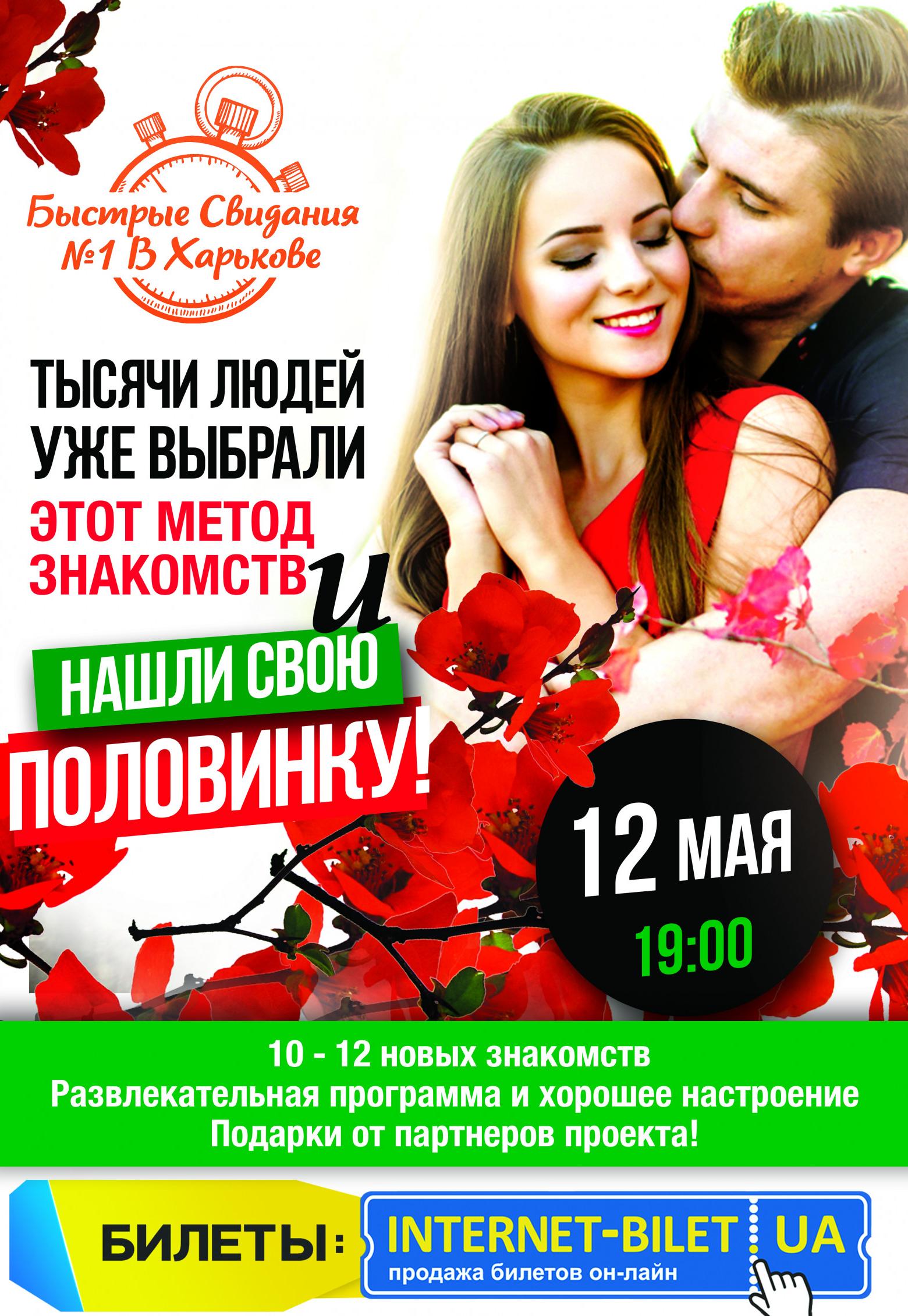 Интернет знакомств для 12 лет знакомства для секса в тольятти без регистрации с фото