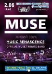MUSE - Official Tribute (Music Renascence)