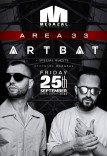 """AREA 33"": ARTBAT at MEGAZAL"