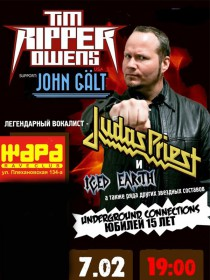 "Tim ""Ripper"" Owens (ex-Judas Priest,Iced Earth)"