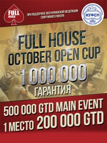 OCTOBER OPEN CUP(13.10.14-27.10.14)