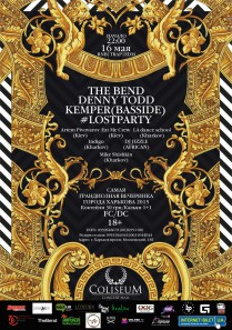#LOSTPARTY | THE BEND