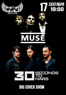30 SECONDS TO MARS - MUSE. BIG COVER SHOW
