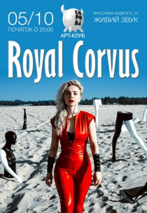 ROYAL CORVUS