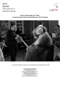 Nova Sinfonietta Art Talk