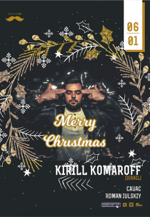 Merry Christmas: Kirill Komaroff (Israel)