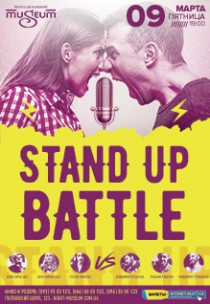 Stand up battle. Девушки vs парни