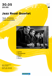 Jazz Road Quartet