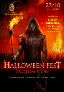 Halloween Fest: Inquisition