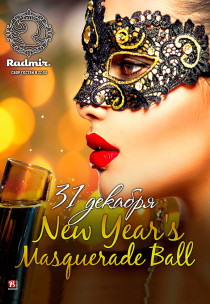 New Year's Masquerade Ball