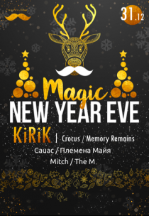 Magic New Year Eve