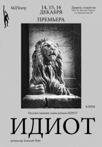 25 декабря афиша театров концерт ульяновск билеты