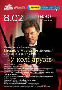Билеты концерт классической музыки депеш мод концерт в москве 2016 купить билеты
