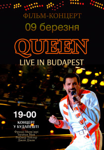 """QUEEN LIVE IN BUDAPEST"". Фильм-Концерт"