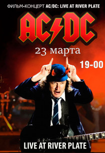 """AC/DC: LIVE AT RIVER PLATE"". Фильм-Концер"