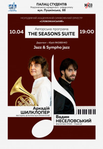 The Seasons Suite