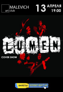 Lumen Cover-Party