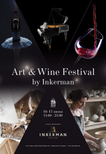 Art&Wine Festival by Inkerman (16.06)