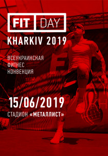 FIT DAY Kharkiv 2019. Фитнес-конвенция