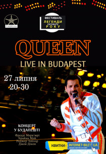 Queen Live in Budapest. Фильм-Концерт