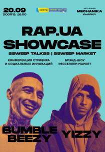 RAP.UA Showcase: Bumble Beezy