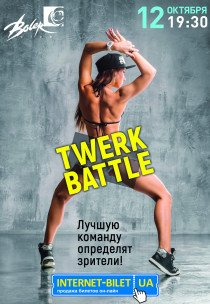 TWERK-BATTLE
