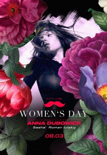 Women's Day: Anna Dubowick