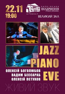 Jazz Piano Eve