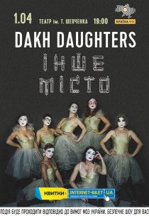 Dakh Daughters